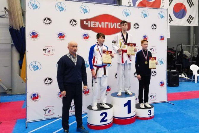 Открытое первенство по тхэквондо спортивного клуба АНО «ЧЕМПИОН»